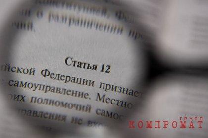 Россиянам назвали основные нововведения в законах в июне