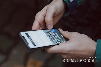 Российский мэр пожаловался в полицию на обидный комментарий в соцсети