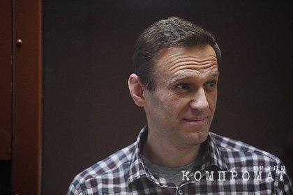 Суд принял иск Навального к Пескову из-за слов про ЦРУ