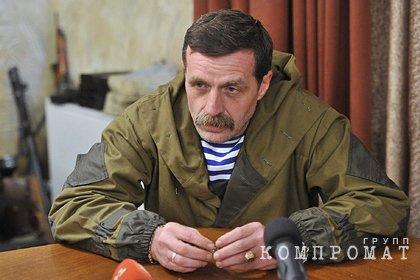 Суд взыскал по иску бывшего командира ополчения ДНР компенсацию с Bellingcat