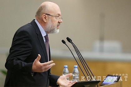 В Госдуме объяснили зарубежную недвижимость чиновников