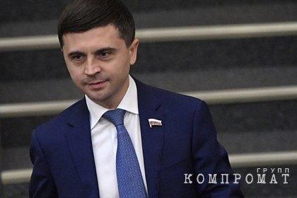 В Госдуме отреагировали на предложение Украины по возвращению Крыма