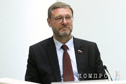 В Совфеде назвали условия улучшения отношений России и Запада