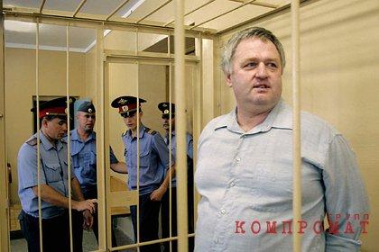 Бывший депутат Госдумы заявил в полицию о пропаже 180 миллионов долларов