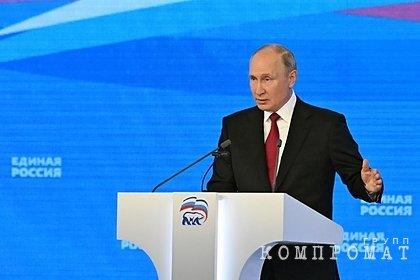 Путин анонсировал запуск программы поддержки молодежной занятости