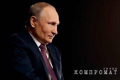 Путин назвал Трампа экстраординарной личностью