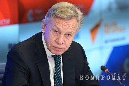 В Совфеде прокомментировали поздравление Блинкена с Днем России