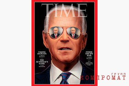 В Совфеде оценили обложку Time с Байденом и отражением Путина