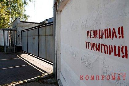 В прославившейся пытками ярославской колонии нашли тело осужденного