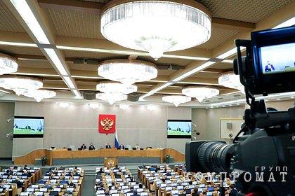 Госдума приняла закон о запрете отождествлять роль СССР и нацистской Германии