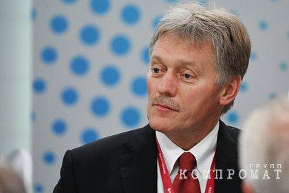 Кремль отреагировал на украинскую форму с картой Крыма