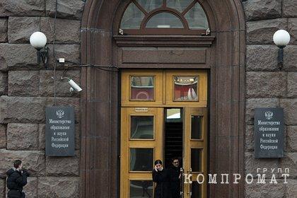 Раскрыты подробности задержания еще одного чиновника Минобрнауки