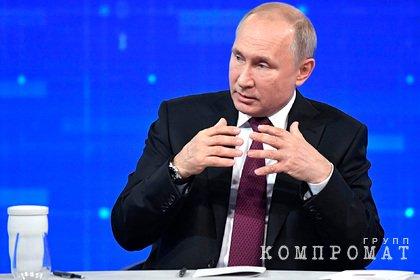 Названы возможные даты проведения прямой линии Путина