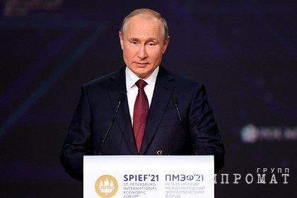 Путин дал задачу правительству в связи с коронавирусом