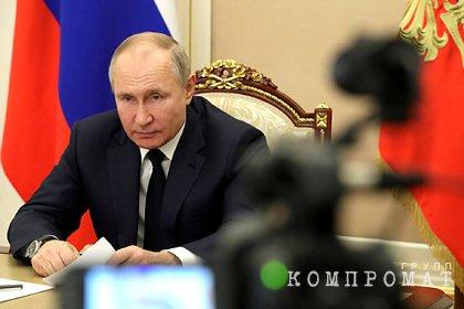 Путин заявил о выходе России из сложной эпидемиологической ситуации