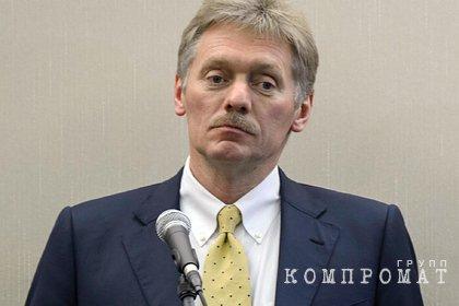 В Кремле ответили на вопрос о дискриминации непривитых россиян