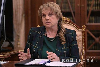 Стали известны даты проведения выборов в Госдуму