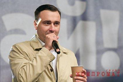 Бывший директор ФБК Иван Жданов объявлен в розыск по уголовному делу