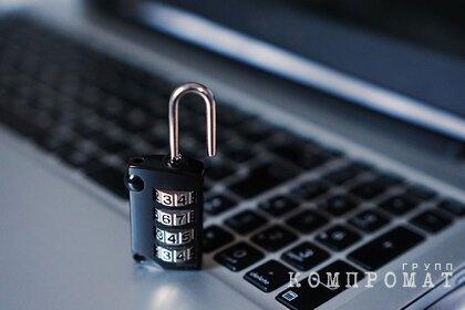 Эксперты из США обвинили Грозовых кошек в хакерских атаках на Россию