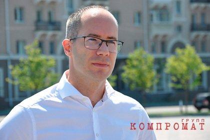 ФСБ задержала уволенного вице-губернатора Белгородской области