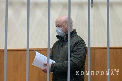 МВД решило судиться с генералом из-за куртки