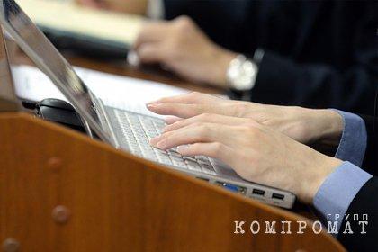 Мошенники попытались обмануть россиян с помощью сайтов по продаже ответов на ЕГЭ