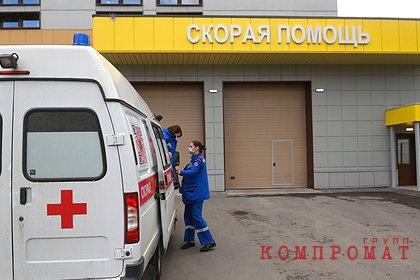 При взрыве газа в российском регионе пострадали пять детей