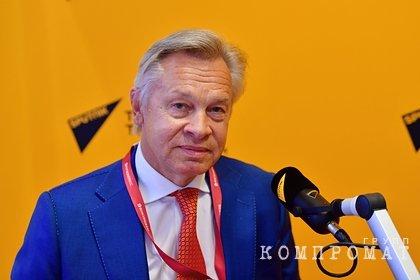 Пушков оценил форму сборной Украины с изображением Крыма