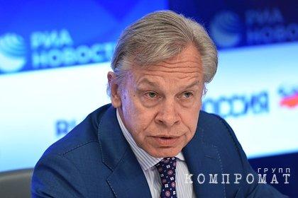 Пушков прокомментировал заявление Украины о Крыме