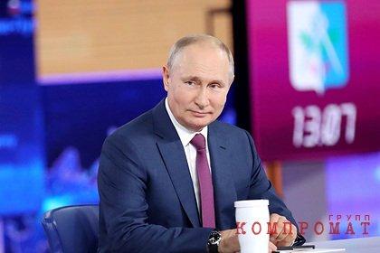 Путин оценил законность увольнений после отказа сделать вакцину