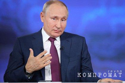 Путин рассказал о своей любимой школьной учительнице