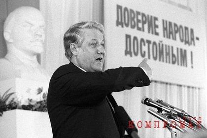 Рассказано о попытке арестовать Ельцина после развала СССР