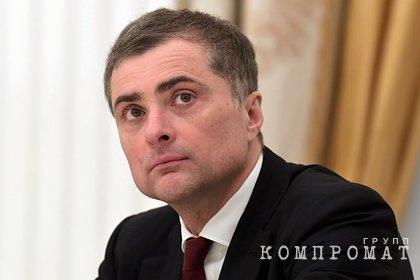 Сурков предложил силой вернуть Украину