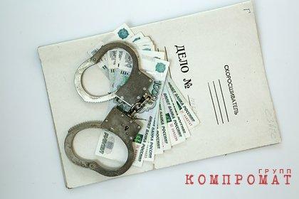 Три офицера ФСБ попали в СИЗО по обвинению в крупном мошенничестве
