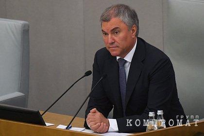 Володин рассказал о проекте включения вакцинации от COVID-19 в план прививок