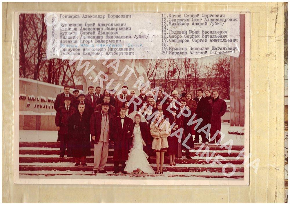 Свадьба А.Кирилина Очкарика