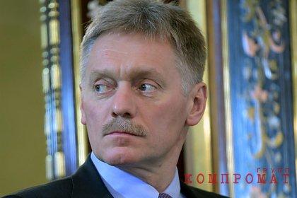 Песков оценил заявление Байдена о превосходстве американских разведчиков