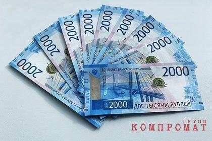 По инициативе Единой России на поддержку россиян выделен почти миллиард рублей