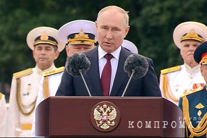Путин на параде в Петербурге оценил вооружение ВМФ России