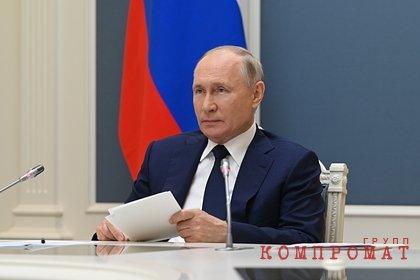 Путин обсудил с президентом Узбекистана ситуацию в Афганистане
