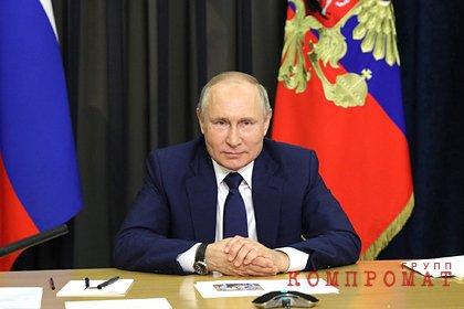 Путин поручил решить экологические проблемы Кузбасса