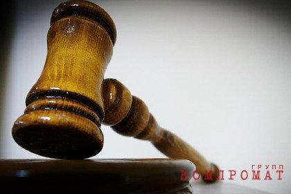 Суд вынес приговор захватившему в заложники шестерых детей петербуржцу