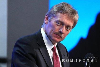 Кремль прокомментировал жалобу России в ЕСПЧ против Украины