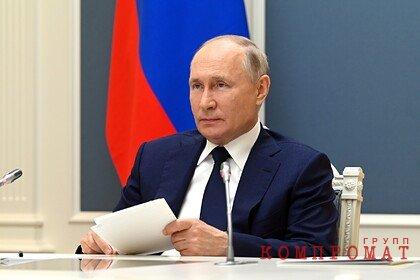 Путин заявил о необходимости повысить темпы вакцинации от COVID-19