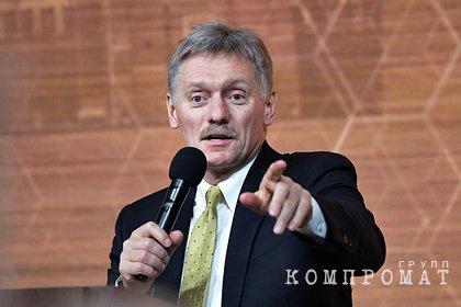 Песков оценил открытость данных о пандемии коронавируса в России