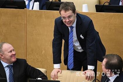 Суд арестовал имущество депутата Госдумы Ковпака и его семьи