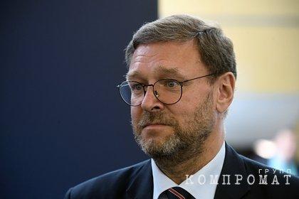 Косачев прокомментировал заявление Байдена о проблемах Путина