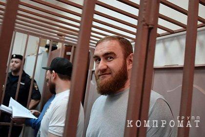 Дело российского экс-сенатора Арашукова рассмотрят с участием присяжных