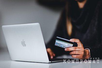 Названы самые эффективные способы защитить банковскую карту от мошенников