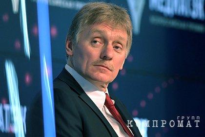 Песков оценил вероятность попыток Запада повлиять на выборы в России
